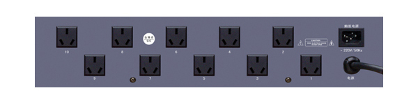 十路电源时序器后面板