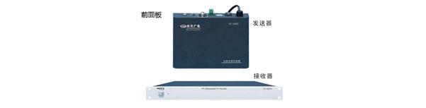 器ht-6003b,配套使用可解决音频信号因长距离传输信号不足,衰减大的