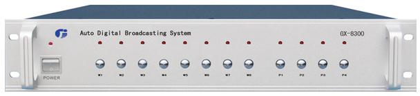 數字自動廣播主機GX-8300